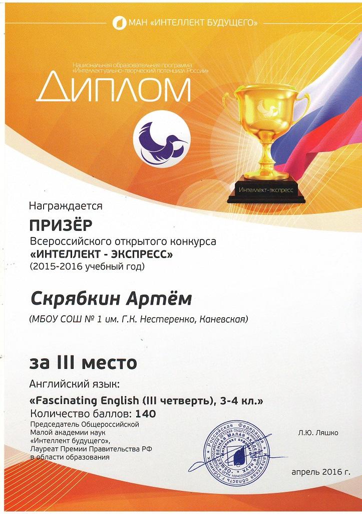 Экспресс конкурсы для студентов