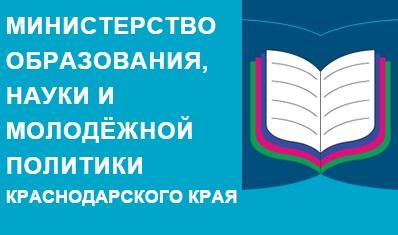 УО Каневская